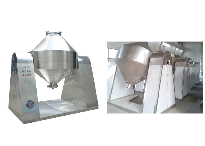 JB Series Double Cone Rotary Vacuum Dryer